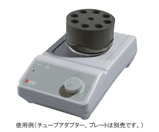 アズワン(AS ONE) マイクロプレートミキサー MAX約1500rpm(3-7027-01)