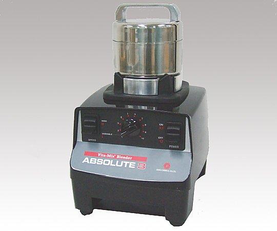 アズワン(AS ONE) アブソリュートミル ABS-W(5-3400-01)