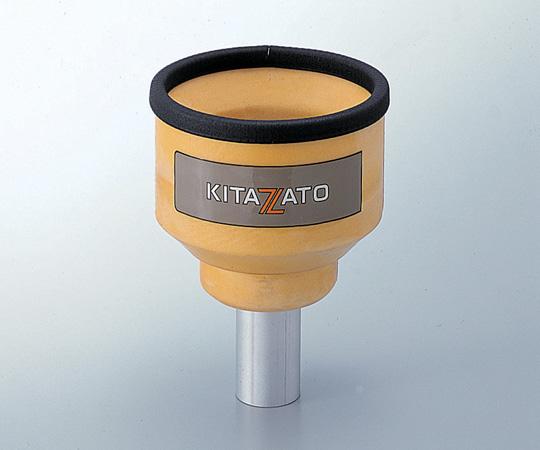 アズワン(AS ONE) 液体窒素用安全ロート (φ140×φ40mm)(2-4414-01)