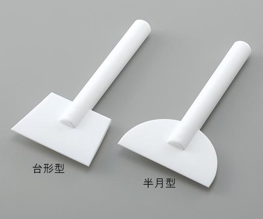 アズワン(AS ONE) アズフロン(R)PTFEヘラ 台形型 特大(2-781-04)