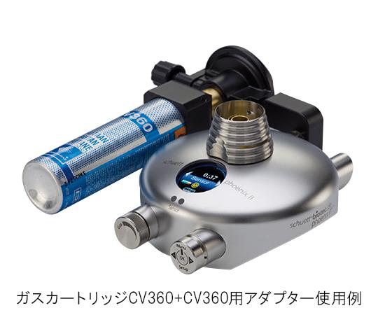 アズワン(AS ONE) ブンゼンバーナー フェニックスII CV360用アダプター(3-6481-11)