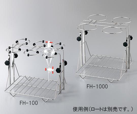 アズワン(AS ONE) 分液ロートホルダー ステンレス製 適合容器サイズ 500mL(3-6726-04)