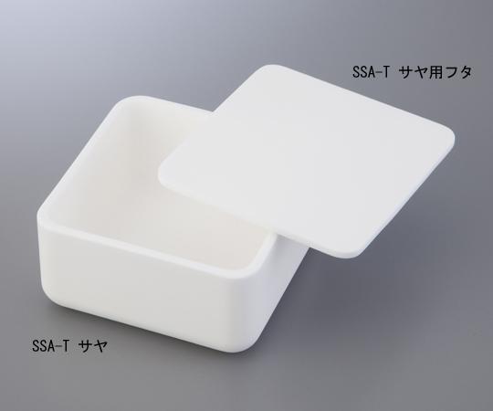 アズワン(AS ONE) アルミナ焼成用容器 角型るつぼ 120角×60mm(1-1736-03)
