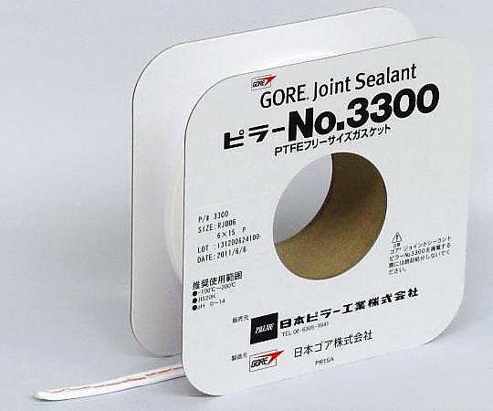 アズワン(AS ONE) ピラフロン(R)ガスケット (PTFE製) 2.5mm×6.6mm×15m(7-512-15)