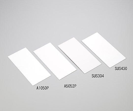 アズワン(AS ONE) テストピース アルミニウム板 A5052P(1-3880-02)