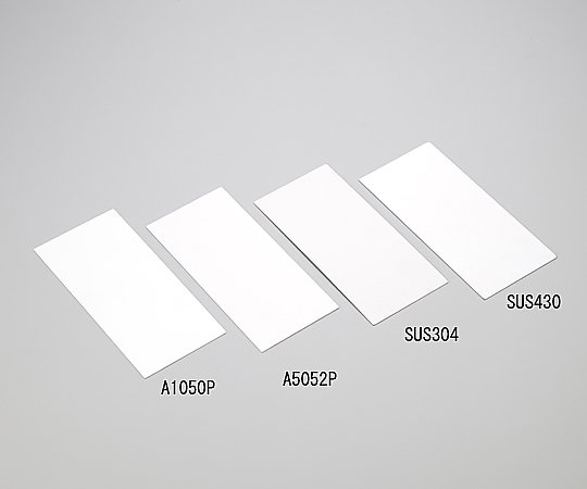 アズワン(AS ONE) テストピース ステンレス板(1-3881-01)
