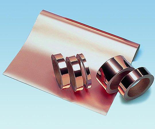 アズワン(AS ONE) 金属箔テープ E13CE3020(1-9682-04)