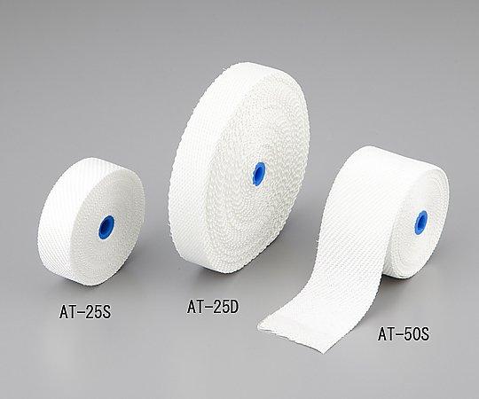 アズワン(AS ONE) アルミナテープ AT-25S(1-2770-01)