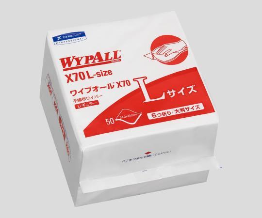 アズワン(AS ONE) ワイプオールX70 Lサイズ 6つ折りタイプ 50枚×12袋(6-7388-14)
