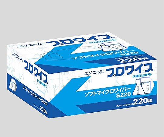 アズワン(AS ONE) プロワイプ・ソフトマイクロワイパー ポップアップタイプ 198×130mm S220 220枚×72箱(2-2624-01)