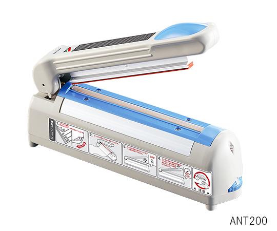 アズワン(AS ONE) コンパクトシーラー 長さ200mm ANT200(3-7076-01)
