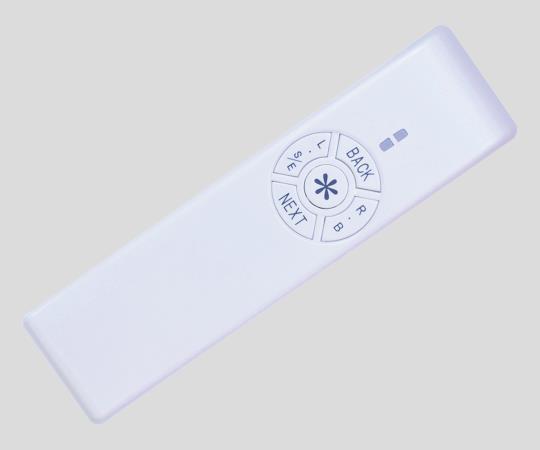 アズワン(AS ONE) グリーンレーザーポインター UC-G1(2-9200-03)