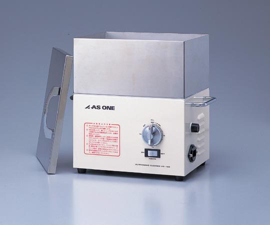アズワン(AS ONE) 超音波洗浄器 232×182×255mm 強力型 VS-150(4-011-01)