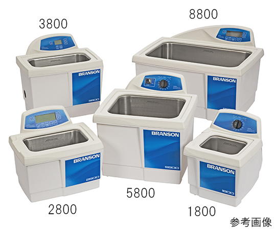 アズワン(AS ONE) 超音波洗浄器(Bransonic(R)) 596×466×391mm CPX8800H-J(7-5318-55)