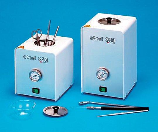 アズワン(AS ONE) 卓上型ガラスビーズ滅菌器 250型(7-5317-02)