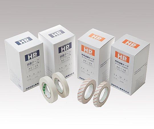 アズワン(AS ONE) HPSP(R)滅菌テ-プ 25mm×55m 9巻入(0-3026-02)
