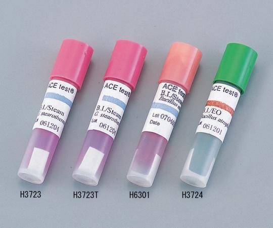 アズワン(AS ONE) バイオロジカルインジケーター H3723T(1-9790-12)