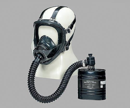 アズワン(AS ONE) 隔離式防毒マスク(高濃度用2.0%以下)面体付 GM161-2(8-5034-11)