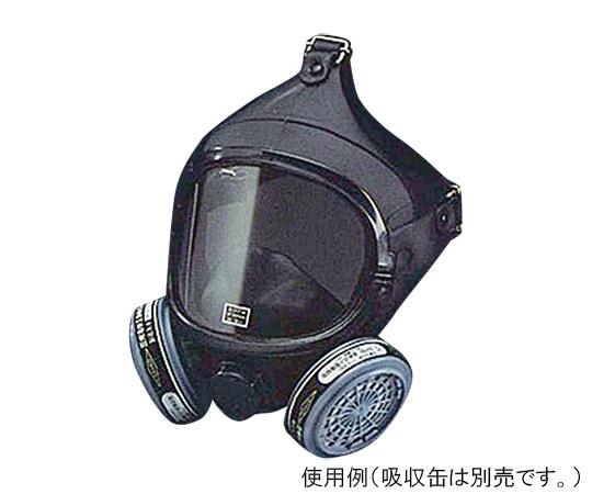 アズワン(AS ONE) 防毒マスク(有機ガス用)パラマスク2 G307(3-4978-01)