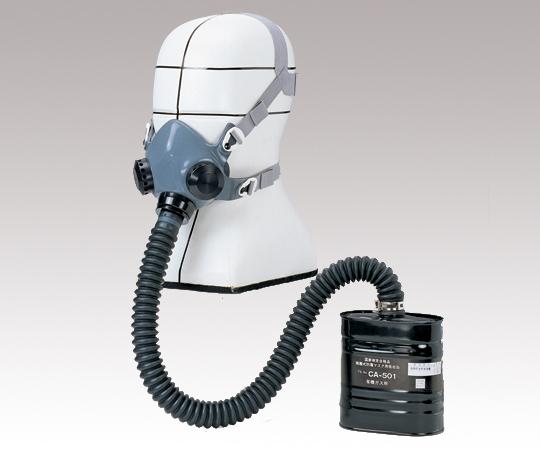 アズワン(AS ONE) 隔離式防毒マスク(高濃度用2.0%以下)面体なし GM91(8-5034-02)