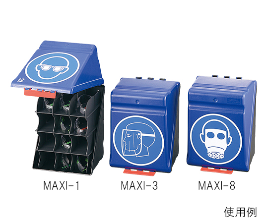 アズワン(AS ONE) 安全保護用具保管ケース 保護メガネ用(12個収納可能なラック付き) ブルー(3-7122-01)
