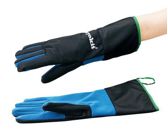 アズワン(AS ONE) 低温防水手袋 L 400mm(3-6030-03)