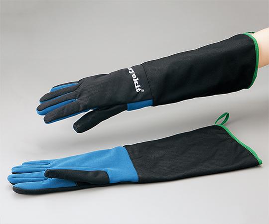アズワン(AS ONE) 低温防水手袋 M 550mm(3-6031-02)