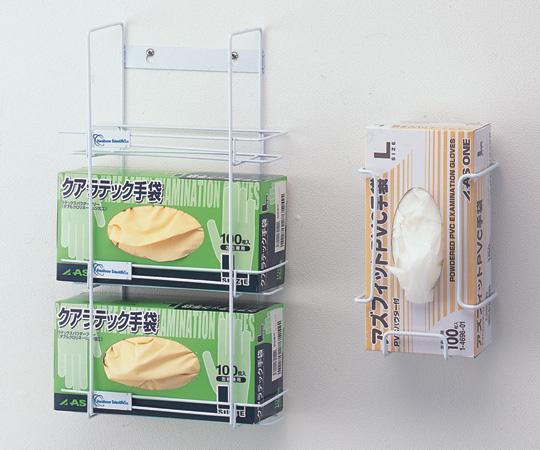 アズワン(AS ONE) グローブホルダー 3BOX用 250×96×432mm(1-4511-02)