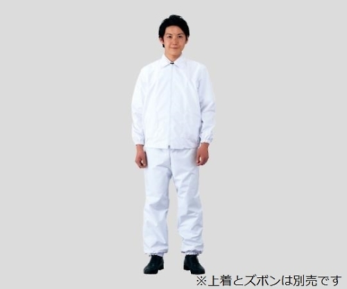 アズワン(AS ONE) フッ素樹脂コート耐薬ズボン JP-02A(T) M(2-9079-01)