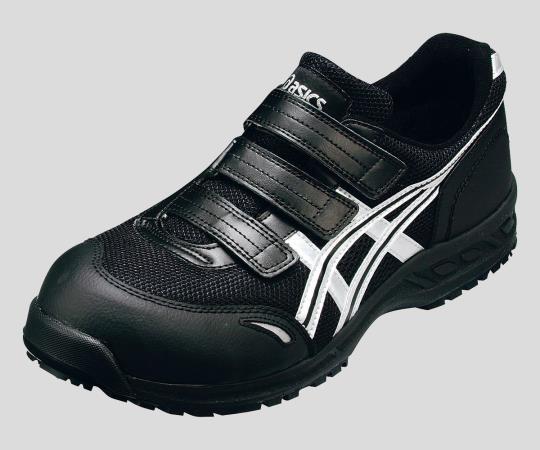 アズワン(AS ONE) 作業用靴(マジックテープタイプ) FIS41L-9093 28.0cm(2-9888-12)