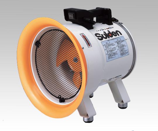 アズワン(AS ONE) ポータブル送排風機 50/58(m3/min) 320mmダクト SJF-300RS-1(8-1038-43)