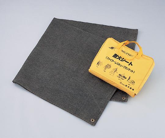 アズワン(AS ONE) レスキューブランケット KA-500(1-7434-01)
