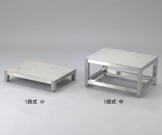アズワン(AS ONE) クリーンルーム用踏み台 1段式 小(1-3262-01) 【運賃別途】