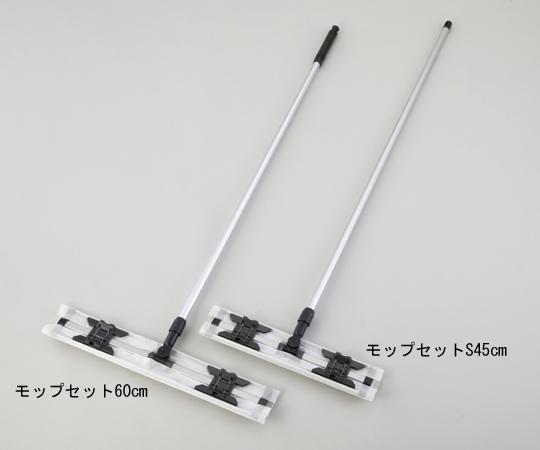 アズワン(AS ONE) ベンコット(R) モップ モップセットS45cm(2-2657-02)