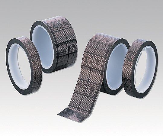 アズワン(AS ONE) AP ESDテープ ロゴ付 50mm(1-7169-51)