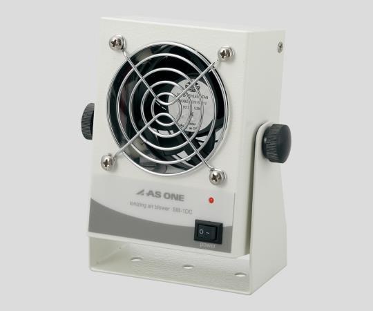 アズワン(AS ONE) 静電気除去ブロアー SIB-1DC(2-932-01)