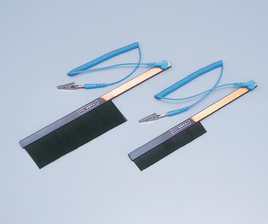 アズワン(AS ONE) 静電気除去ブラシ STAC181(1-9201-04)