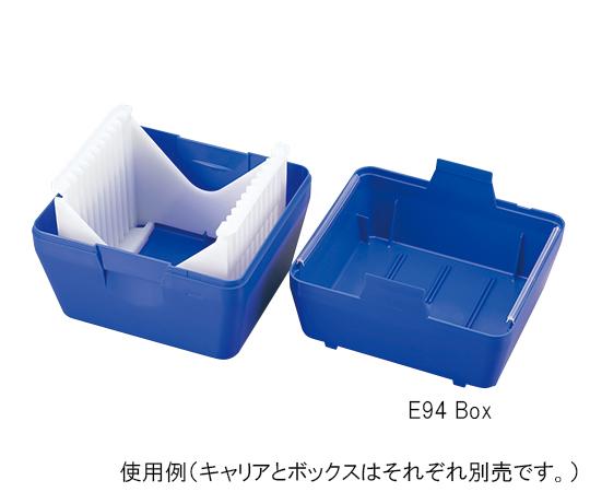 アズワン(AS ONE) マスクキャリアボックス 4インチ用キャリア(3-6951-01)