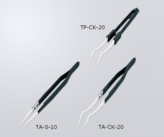 アズワン(AS ONE) セラミックピンセット TA-CK-20(7-166-03)