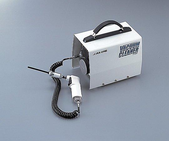 アズワン(AS ONE) 小型バキュームクリーナー ガン(9-5700-14)