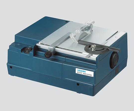 アズワン(AS ONE) PCBカッター K-111(1-6703-11)
