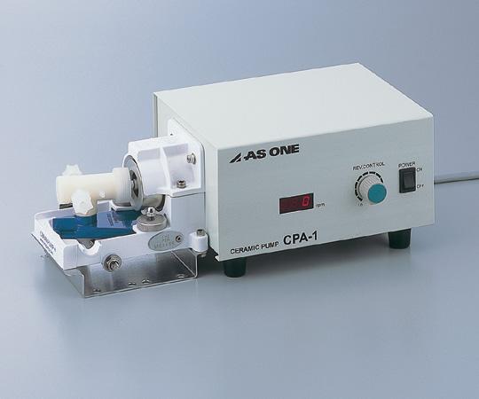 アズワン(AS ONE) セラミックポンプ CPA-2(1-7577-02)