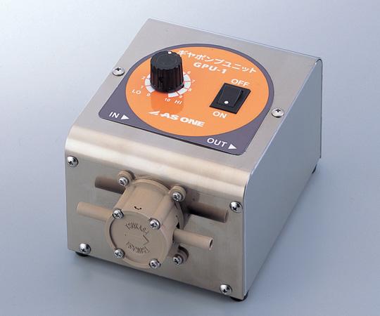 アズワン(AS ONE) 小型耐薬ギヤポンプ GPU-2(2-8156-02)