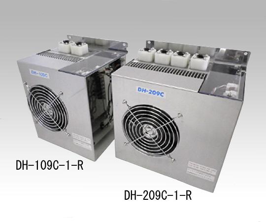 アズワン(AS ONE) 電子除湿器 DH-209C-1-R(1-3629-02)