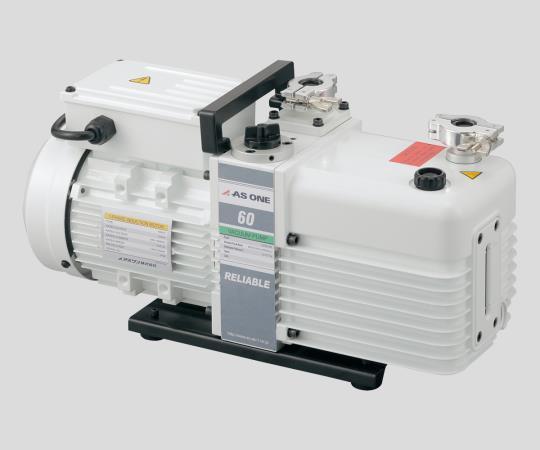 アズワン(AS ONE) 油回転真空ポンプ AVRD-60(2-924-01)
