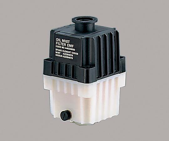 アズワン(AS ONE) オイルミストトラップ 適用ポンプ:RV12 EMF20(1-3045-03)