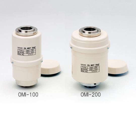 アズワン(AS ONE) オイルミストトラップ 標準型 OMT-100A(1-896-03)