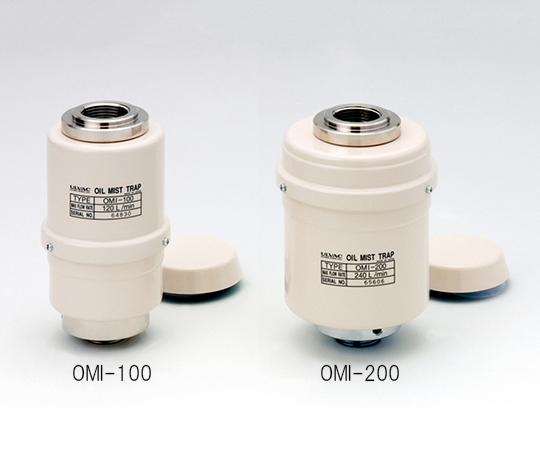 アズワン(AS ONE) オイルミストトラップ インライン型(接続口PF1) OMI-100(1-896-05)