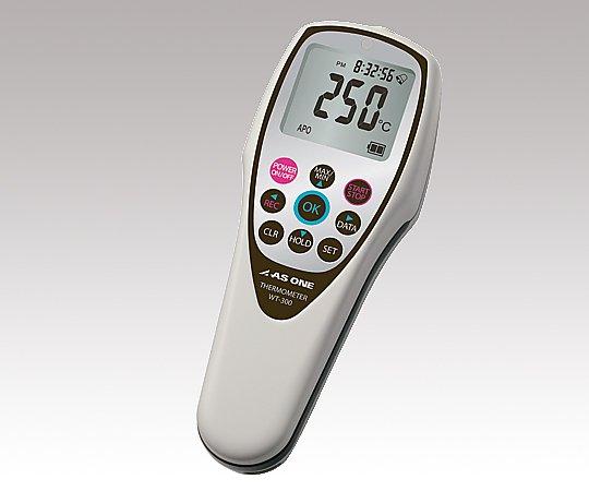 アズワン(AS ONE) 防水デジタル温度計 WT-300 メモリー機能付(2-3799-03)