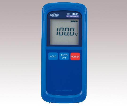 アズワン(AS ONE) ハンディタイプ温度計 ベーシック Eタイプ (-200~+800℃)(2-1082-01)